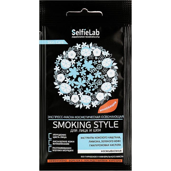 Освежающая маска для лица и шеи несмываемая Selfielab Smoking Style