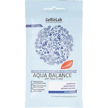 Маска для лица и шеи несмываемая увлажняющая Selfielab Aqua Balance