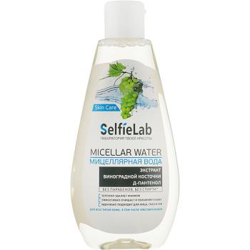 Мицеллярная вода для лица с экстрактом виноградной косточки и Д-пантенолом Selfielab Micellar Water