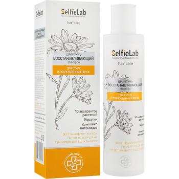 """Шампунь """"Восстанавливающий"""" для сухих и поврежденных волос Selfielab Shampoo 200 мл"""