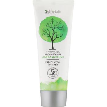 Маска для рук несмываемая Selfielab Hand Mask Oil & Herbal Formula 75 мл