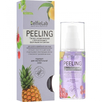 Пилинг с АНА-кислотами и фруктовыми экстрактами для сухой и нормальной кожи Selfielab Peeling