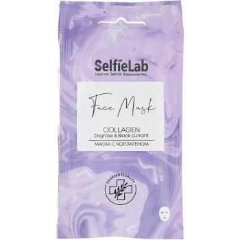 Тканевая маска для лица с коллагеном Selfielab Face Mask Collagen