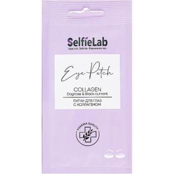 Патчи для глаз с коллагеном Selfielab Eye Patch Collagen