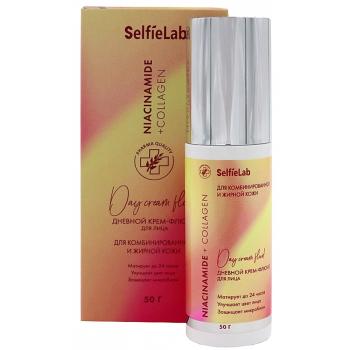 Дневной крем-флюид для лица Selfielab Niacinamide+Collagen Cream-fluid