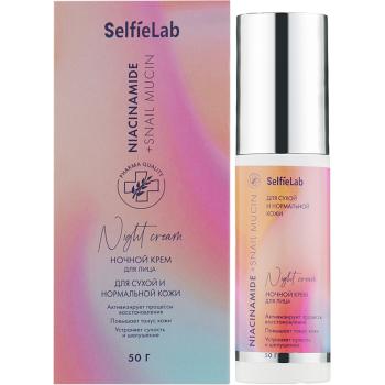 Ночной крем для лица Selfielab Niacinamide + Snail Mucin Night Cream