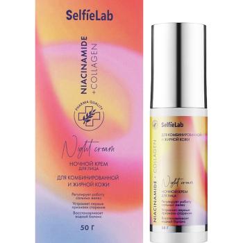 Ночной крем для лица Selfielab Niacinamide+Collagen Night Cream