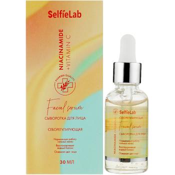 """Сыворотка для лица """"Себорегулирующая"""" Selfielab Niacinamide + Vitamin C Facial Serum"""