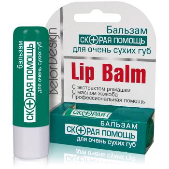 """Бальзам для очень сухих и обветренных губ """"Скорая помощь"""" BelorDesign Lip Balm"""