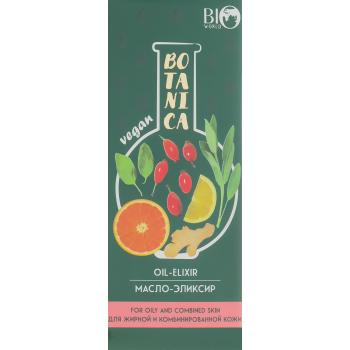 Масло-эликсир для жирной и комбинированной кожи Bio World Botanica