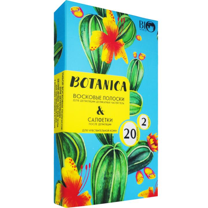 Набор для депиляции чувствительной кожи Bio World Botanica