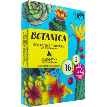 Набор для депиляции лица для чувствительной кожи Bio World Botanica