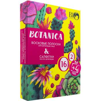 Набор для депиляции лица Bio World Botanica