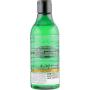 "Уксус для волос ""Лаванда, розмарин, тимьян"" Bio World Botanica Vinegar"