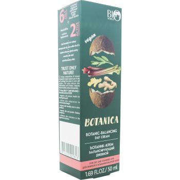 Ботаник-крем дневной, для жирной и комбинированной кожи Bio World Botanica Botanic-Balancing Day Cream
