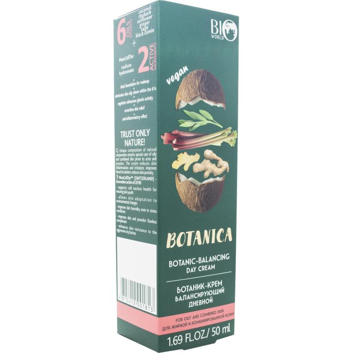 Ботаник-крем балансирующий, дневной, для жирной и комбинированной кожи Bio World Botanica Botanic-Balancing Day Cream