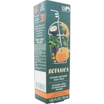 """Ботаник-крем регенерирующий ночной, """"Комплексное омоложение"""" Bio World Botanica Botanic-Recovery Night Cream"""
