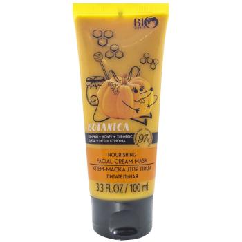 """Крем-маска для лица питательная """"Тыква, мед, куркума"""" Bio World Botanica Cream"""