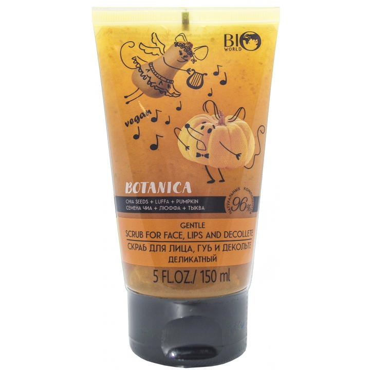 "Скраб для лица, губ и декольте ""Семена чиа, люффа, тыква"" Bio World Botanica Scrub"