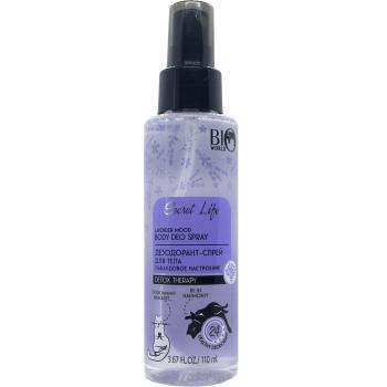 "Дезодорант-спрей для тела ""Лавандовое настроение"" Bio World Secret Life Hydro Therapy Lavender Mood Body Deo Spray"