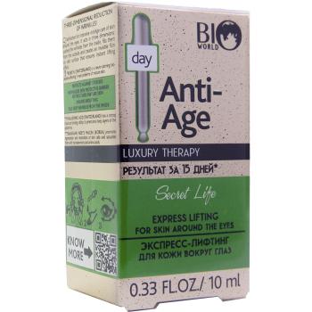 Экспресс-лифтинг для кожи вокруг глаз Bio World Secret Life Luxury Therapy Express Lifting For Skin Around The Eyes