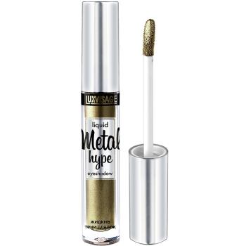 Жидкие тени для век Luxvisage Metal Hype 15 Солнечная олива