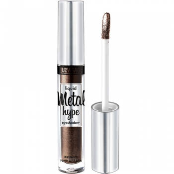 Жидкие тени для век Luxvisage Metal Hype 16 Тигровый глаз