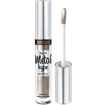 Жидкие тени для век Luxvisage Metal Hype 19 Антикварное серебро