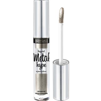 Жидкие тени для век Luxvisage Metal Hype 20 Благородная платина