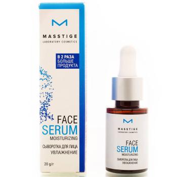 Сыворотка для лица «Увлажнение» Masstige Face Serum Moisturizing