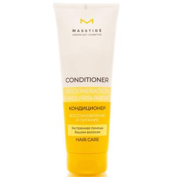 """Кондиционер для волос  """"Восстановление и питание"""" Masstige Hair Care"""