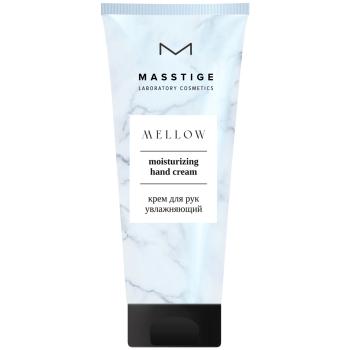 Крем для рук увлажняющий Masstige Mellow Moisturizing Hand Cream