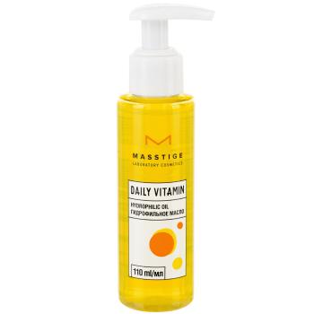 Гидрофильное масло для лица Masstige Daily Vitamin