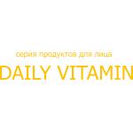 Серия продуктов для лица Daily Vitamin от Masstige