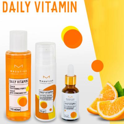 Daily Vitamin - новая серия от белорусского бренда Masstige