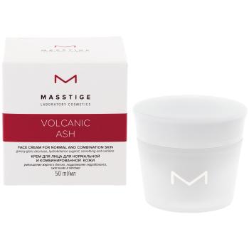 Крем для лица для нормальной и комбинированной кожи Masstige Volcanic Ash