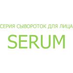 Серия сывороток для лица Serum от Masstige