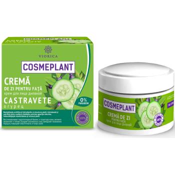 Крем дневной увлажняющий для всех типов кожи (экстракт огурца) Viorica Cosmeplant 50 мл