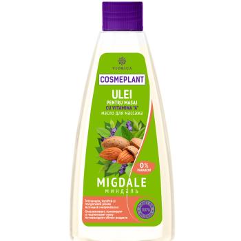 Масло для массажа (масло миндаля и витамин А) Viorica Cosmeplant 200 мл