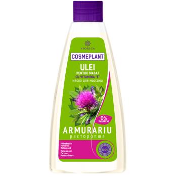 Масло для массажа (масло расторопши и витамин Е) Viorica Cosmeplant 200 мл