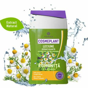 Лосьон для снятия макияжа для всех типов кожи (экстракт ромашки) Viorica Cosmeplant 125 мл