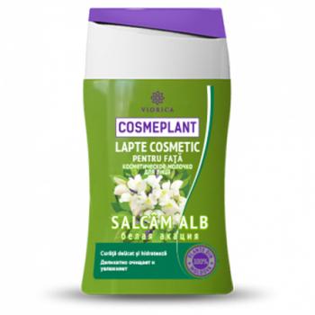 Молочко для снятия макияжа косметическое (экстракт акации) Viorica Cosmeplant 200 мл