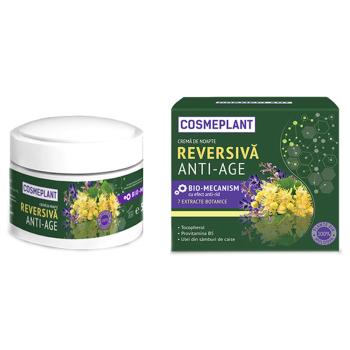 Крем ночной Реверсивный Anti-Age для всех типов кожи (7 натур. экстрактов) Viorica Cosmeplant 50 мл