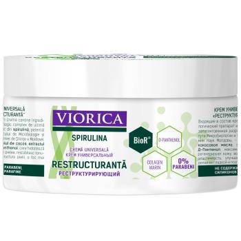 Универсальный восстанавливающий крем Viorica Spirulina