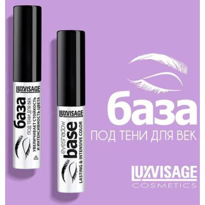 Новинка! База под тени для век Luxvisage Eyeshadow Base