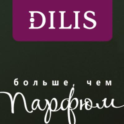 Новые ароматы Classic Collection и Christian Dubois от Dilis Parfum