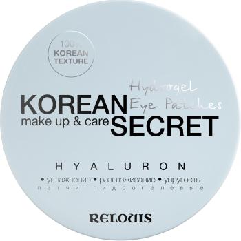 Патчи гидрогелевые Relouis KOREAN SECRET make up & care Hydrogel Eye Patches