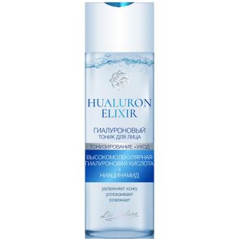 Тоник для лица гиалуроновый Liv Delano Hyaluron Elixir