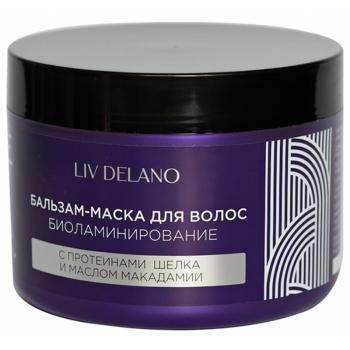 Бальзам-маска для волос Liv Delano Love My Hair Биоламинирование