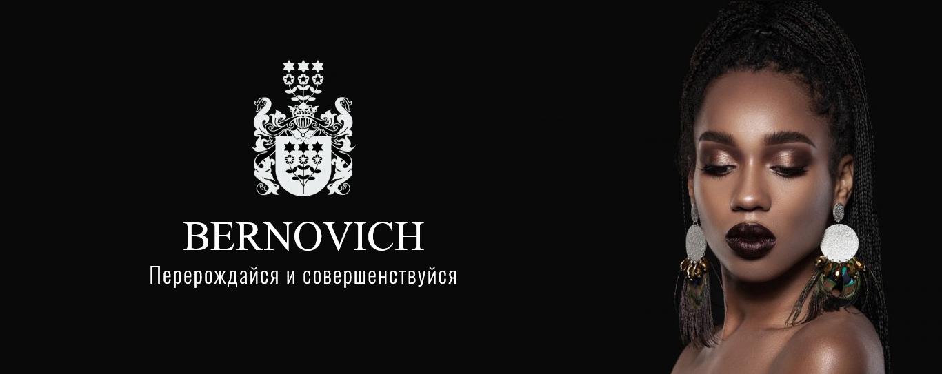 Bernovich